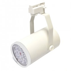 Foco LED de rail 12W blanco frío día 100x190mm blanco marfil